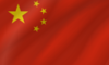 china-flag-wave-icon-128